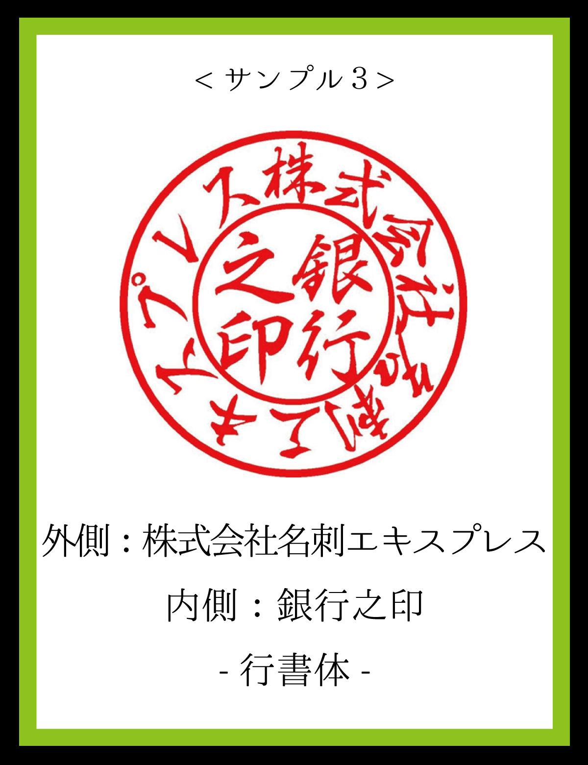 60min-hojin-akane-gin
