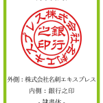 60min-hojin-kuro-gin165