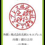 60min-hojin-kuro-jitsu