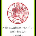 120min-hojin-kuro-3set
