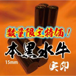gekiyasu001