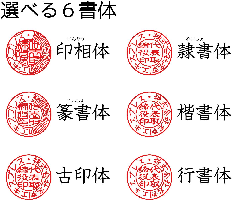 hojin-akane-tenmaru18-sale
